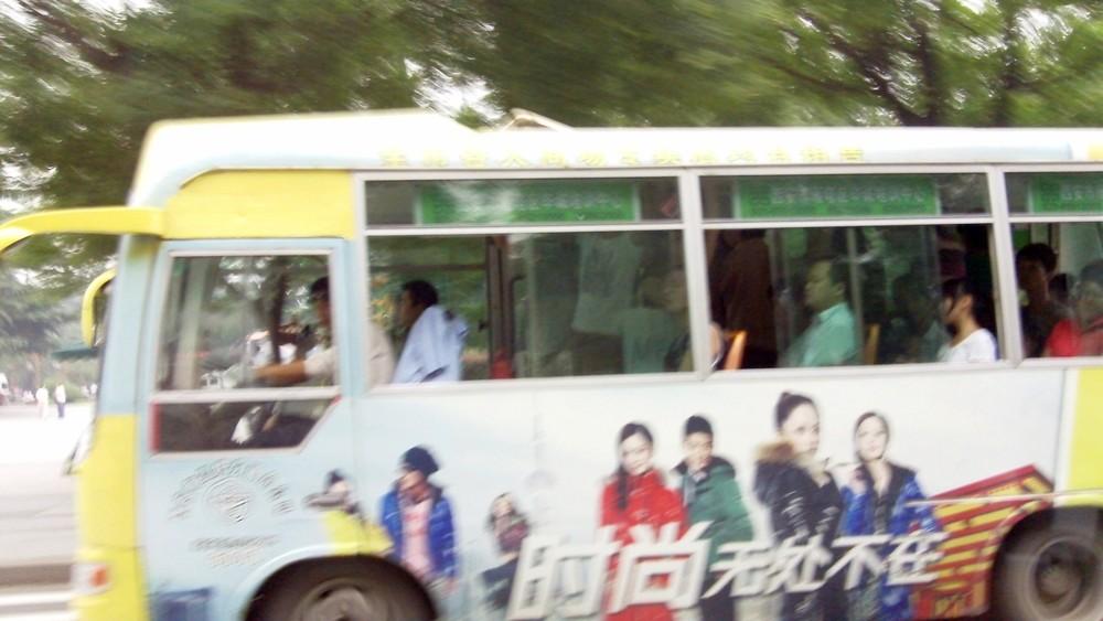 Auf Den Strassen Von Peking (1)